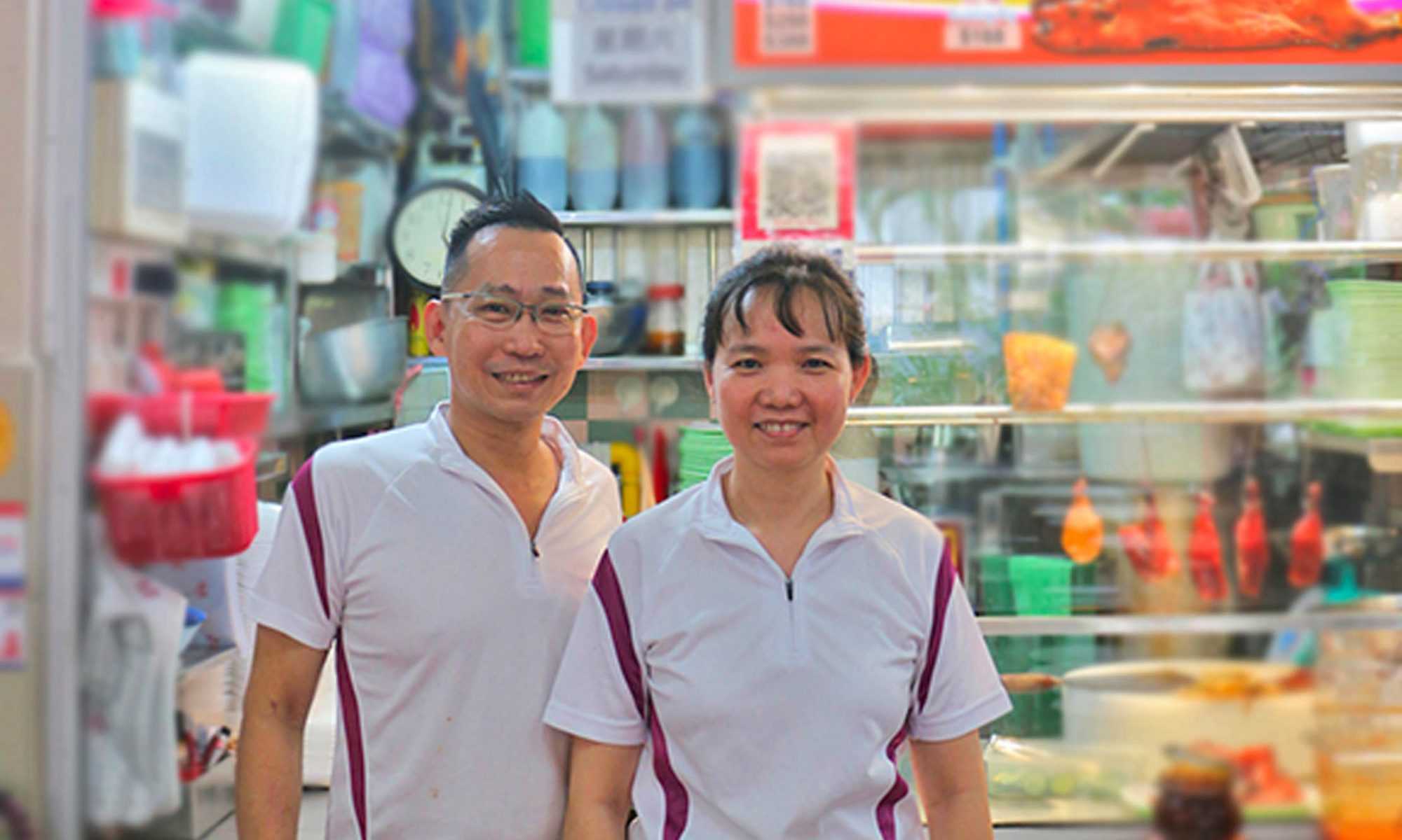 TIONG BAHRU ROASTED DUCK SPECIALIST