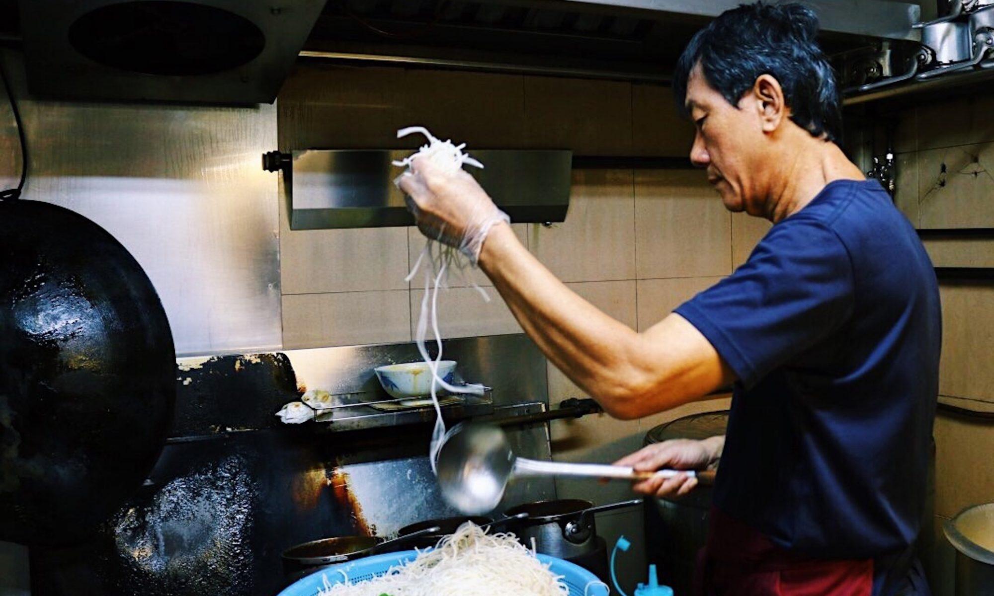 Jin Hua Fish Soup