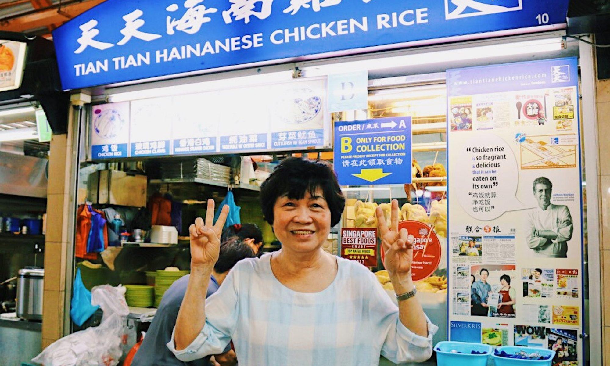 Tian Tian Chicken Rice WhyQ