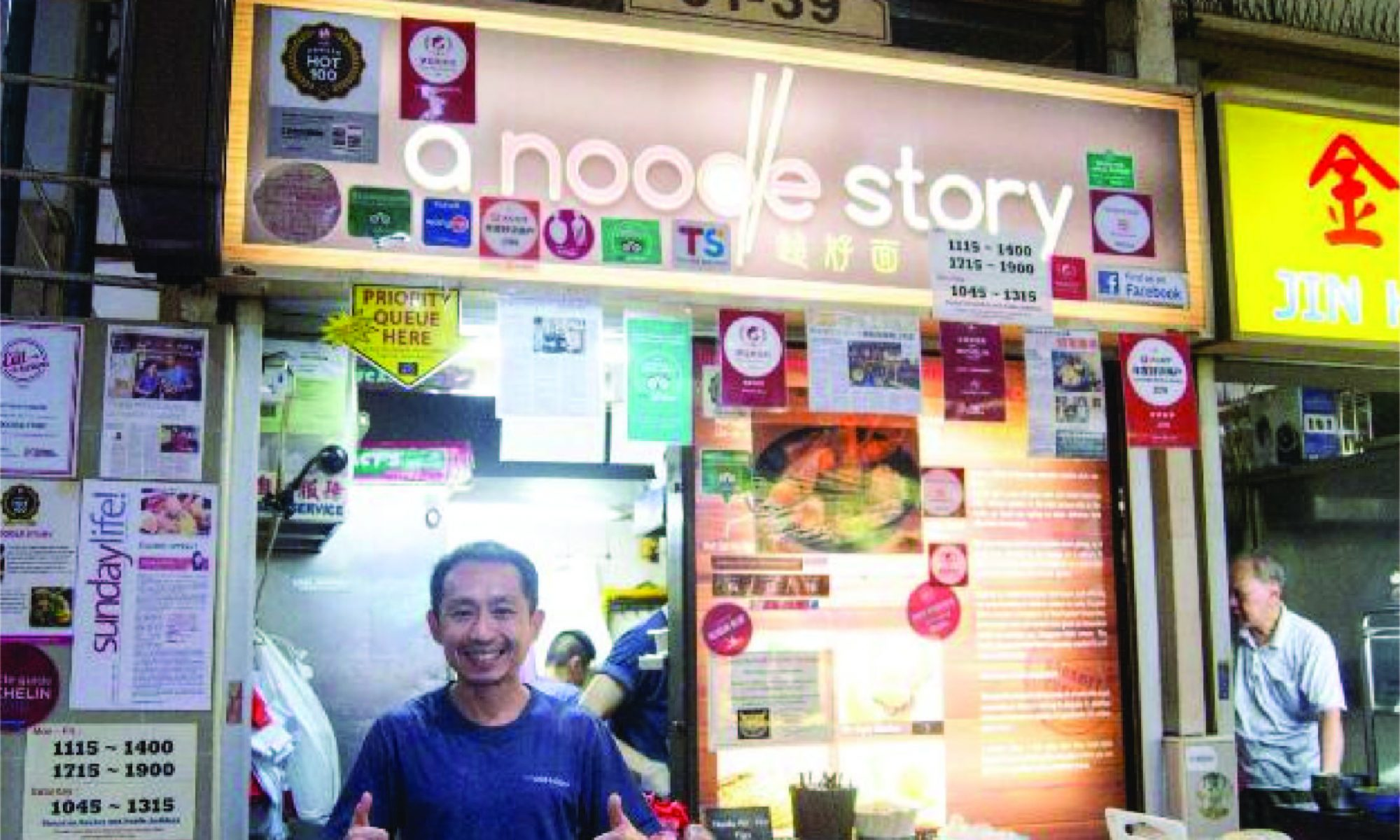 A Noodle Story WhyQ Delivery