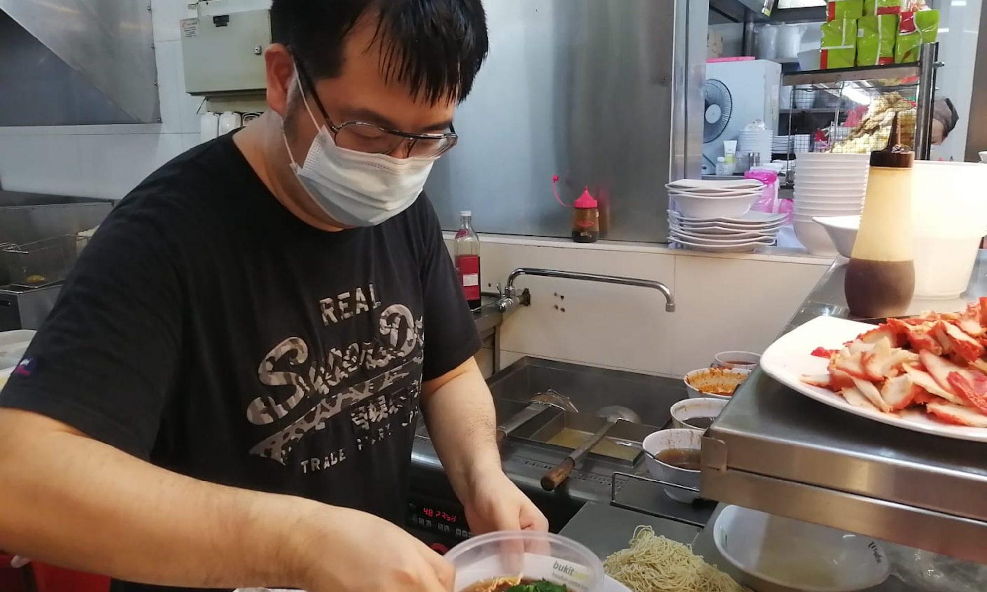 Yew Lee Wanton Noodle