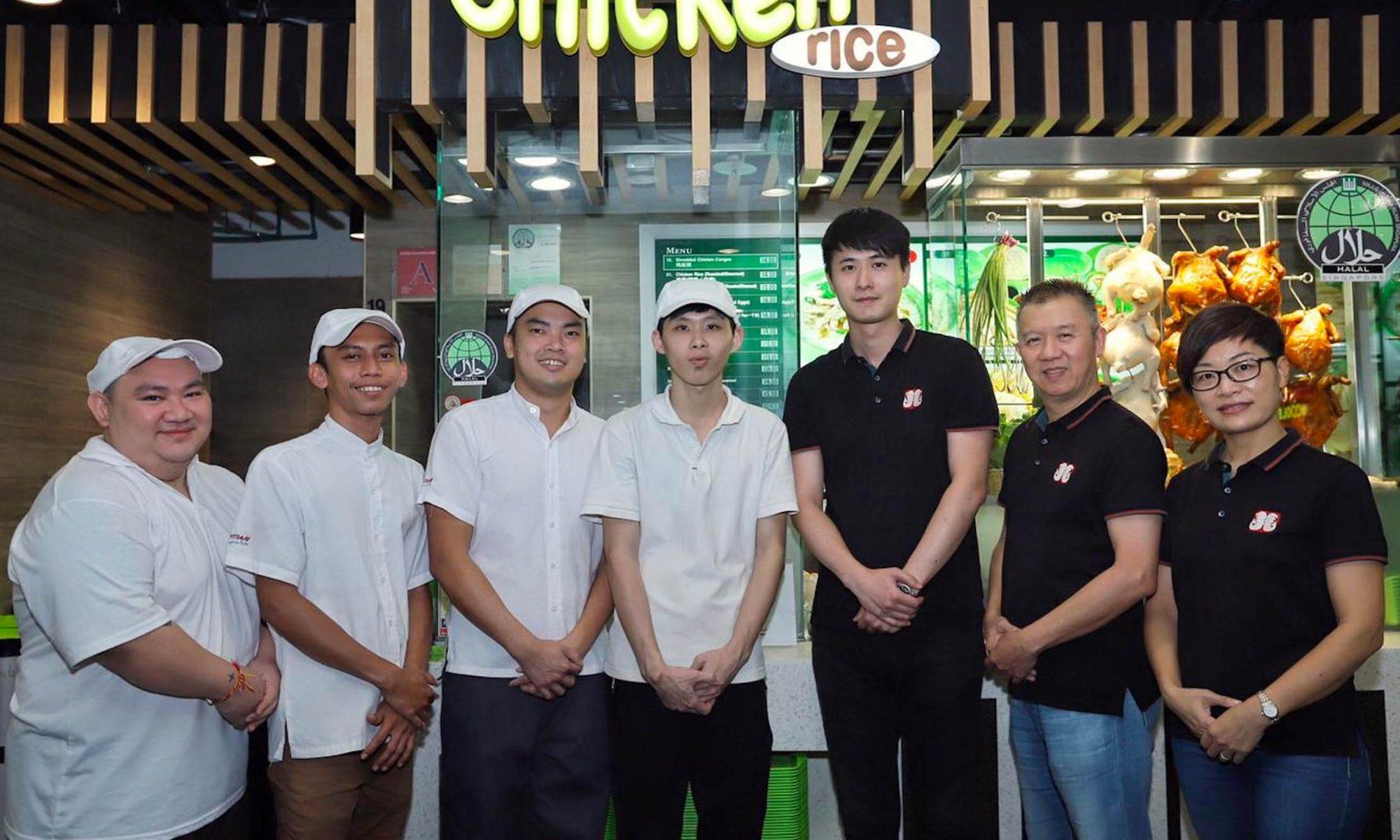 Chicken Rice @ Compass One