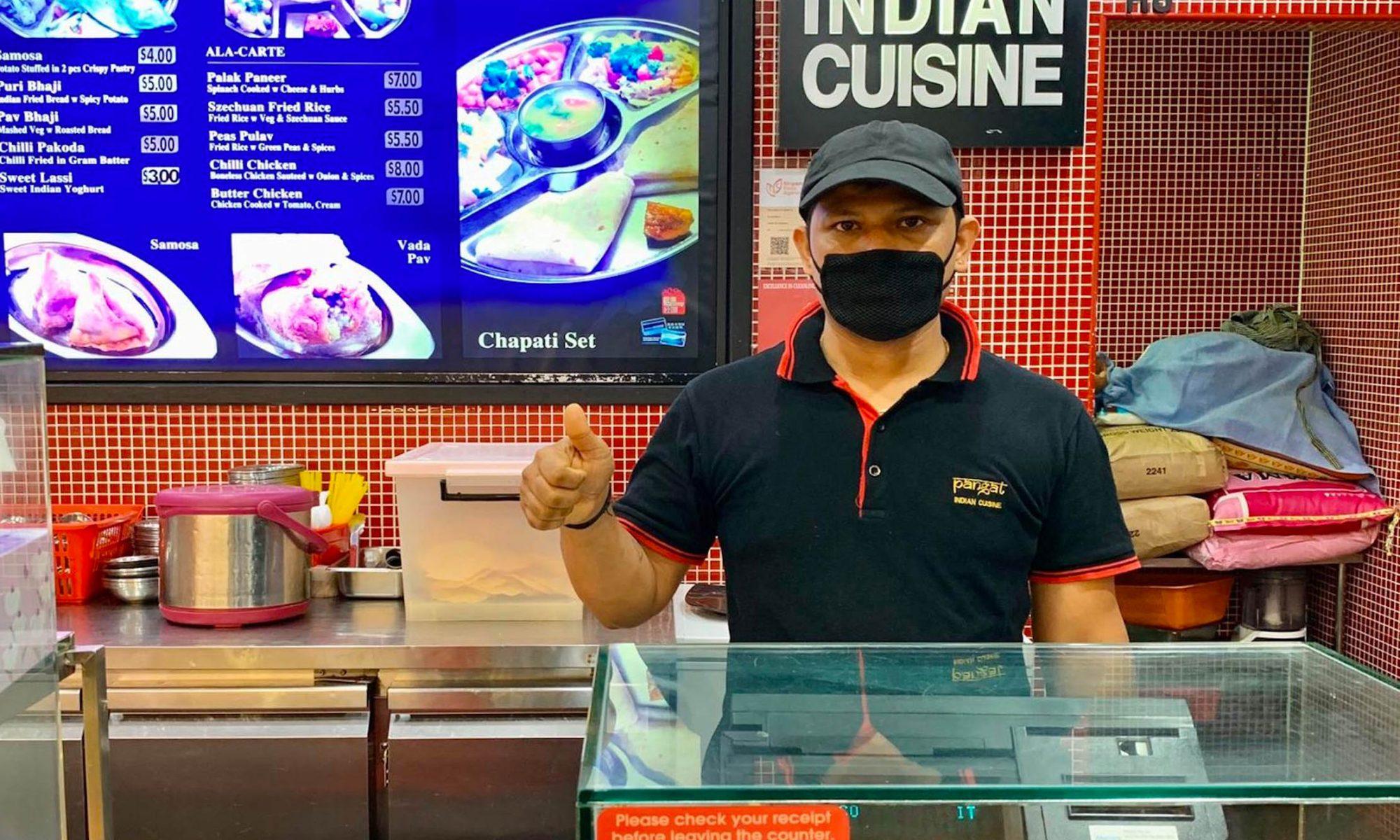 Indian Cuisine @ Vivocity