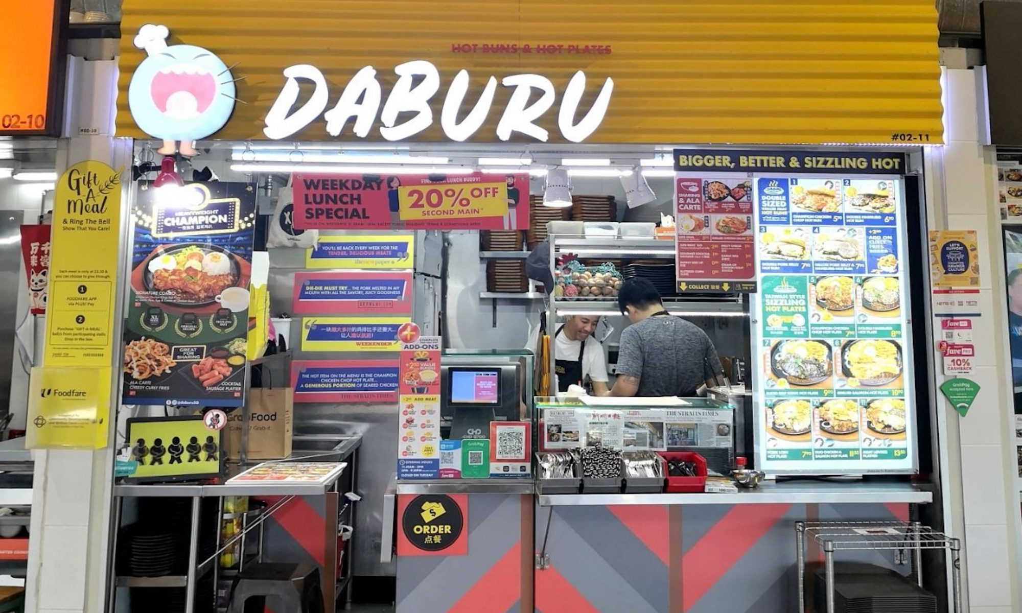 DABURU stall front WhyQ Delivery
