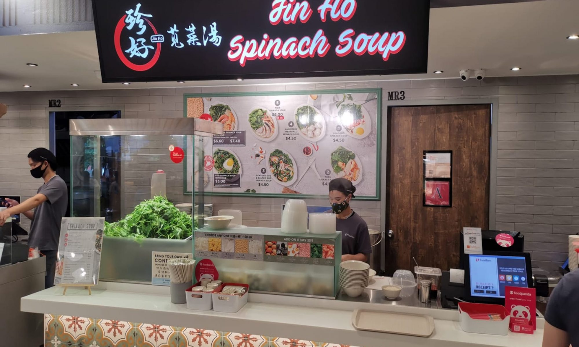 Spinach Soup @ 309 Choa Chu Kang