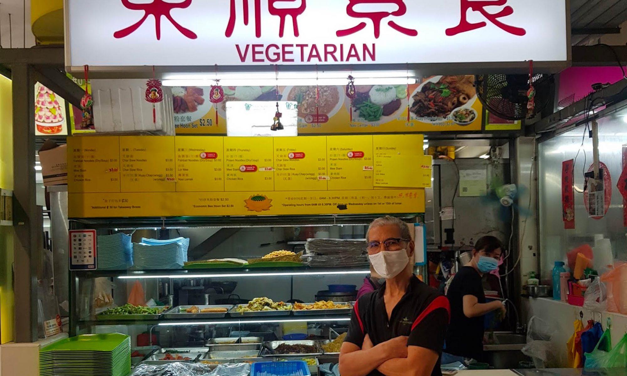Dong Shun Vegetarian