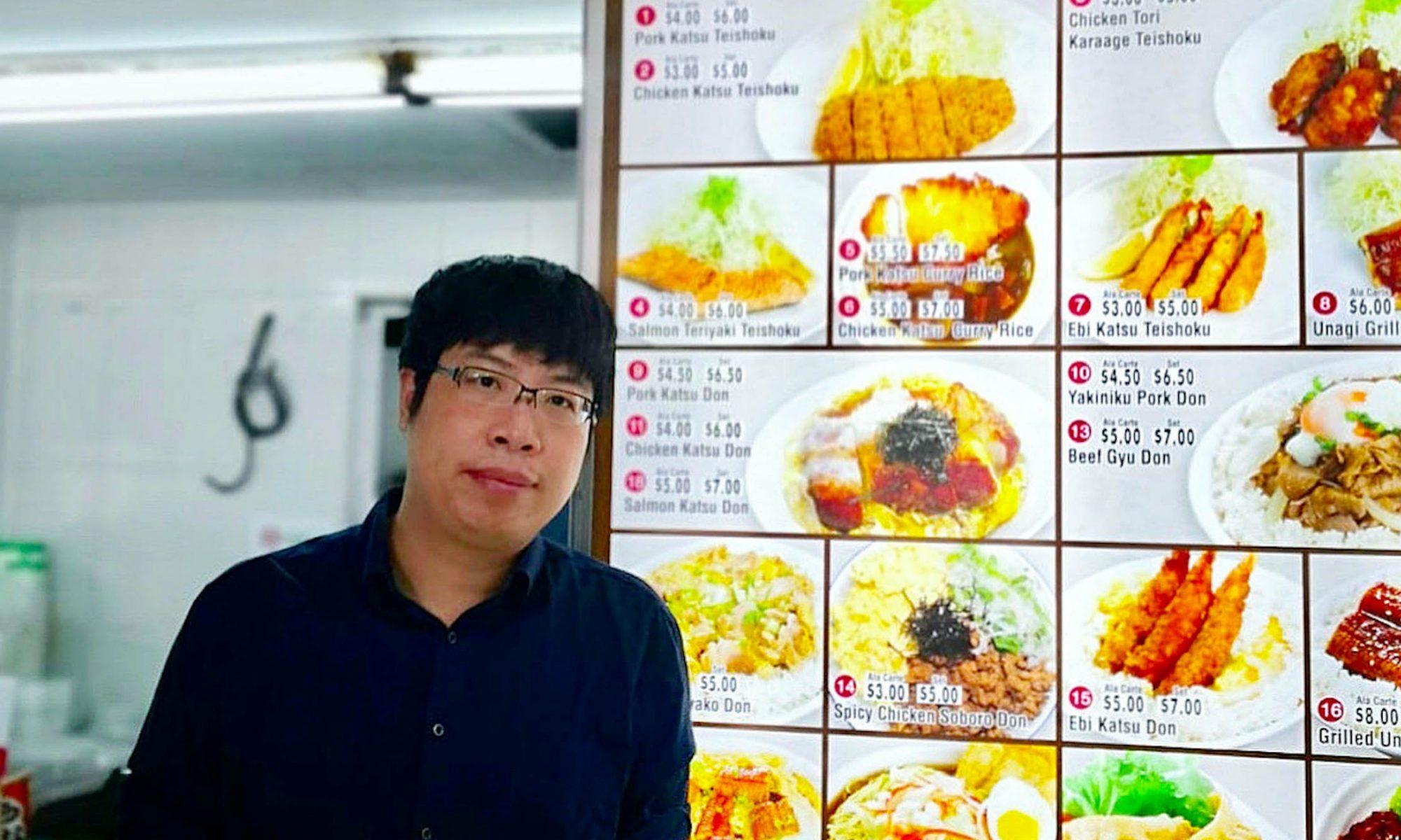 Japanese Cuisine @ 19 Ghim Moh