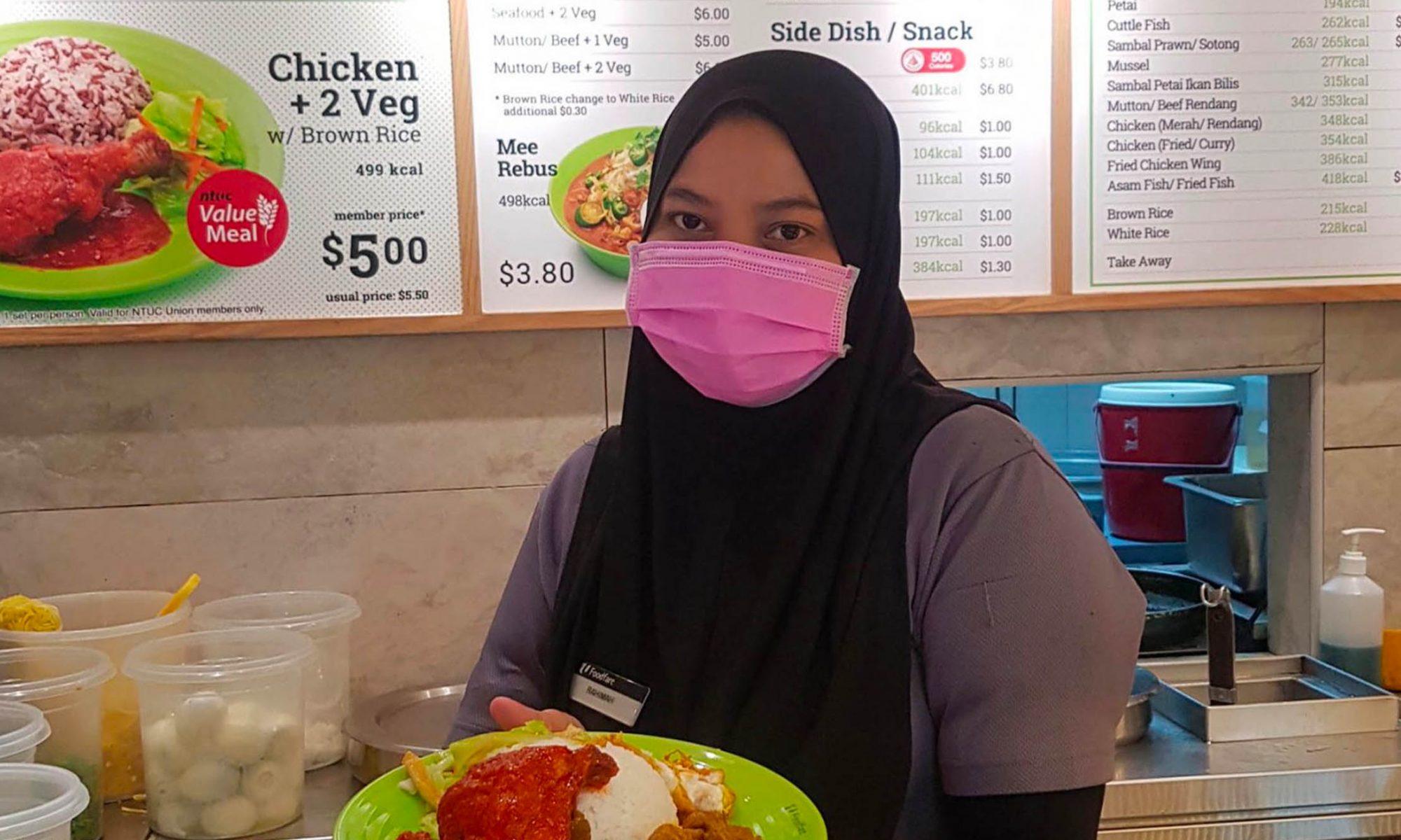 Malay Cuisine @ Khoo Teck Puat Hospital