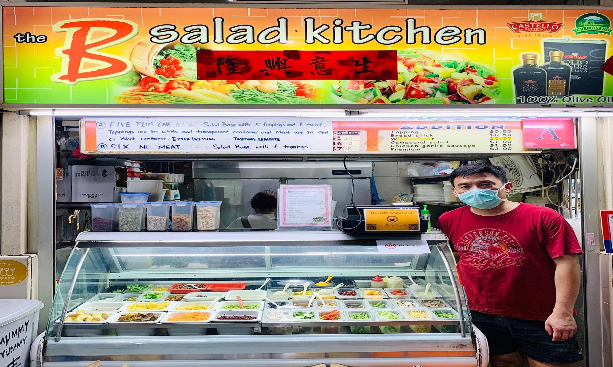 The B Salad Kitchen
