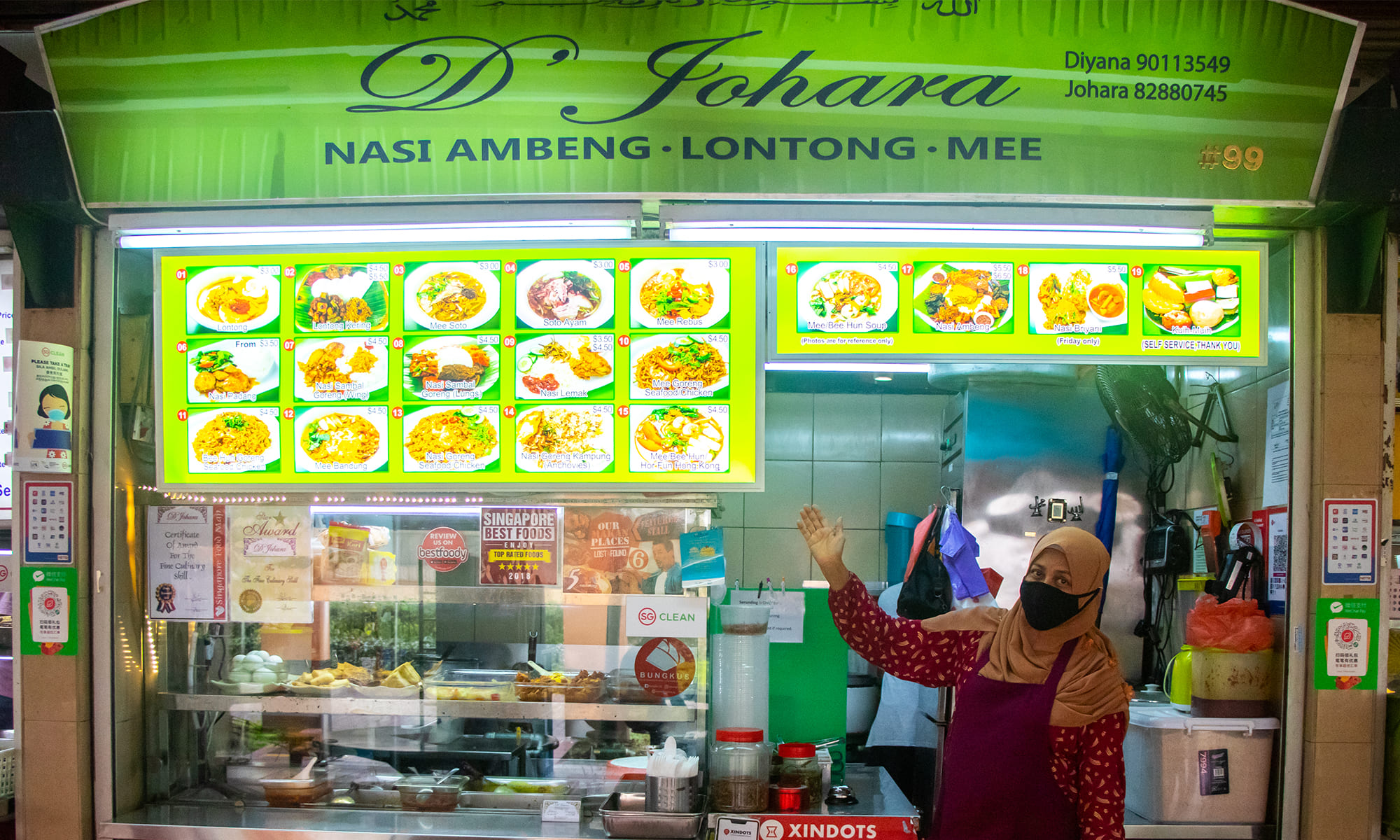 D'Johara WhyQ Delivery