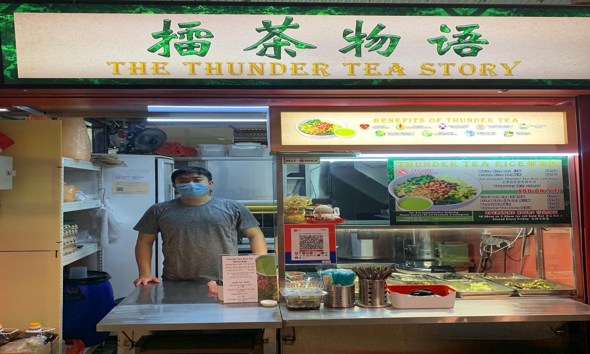 The Thunder Tea Story