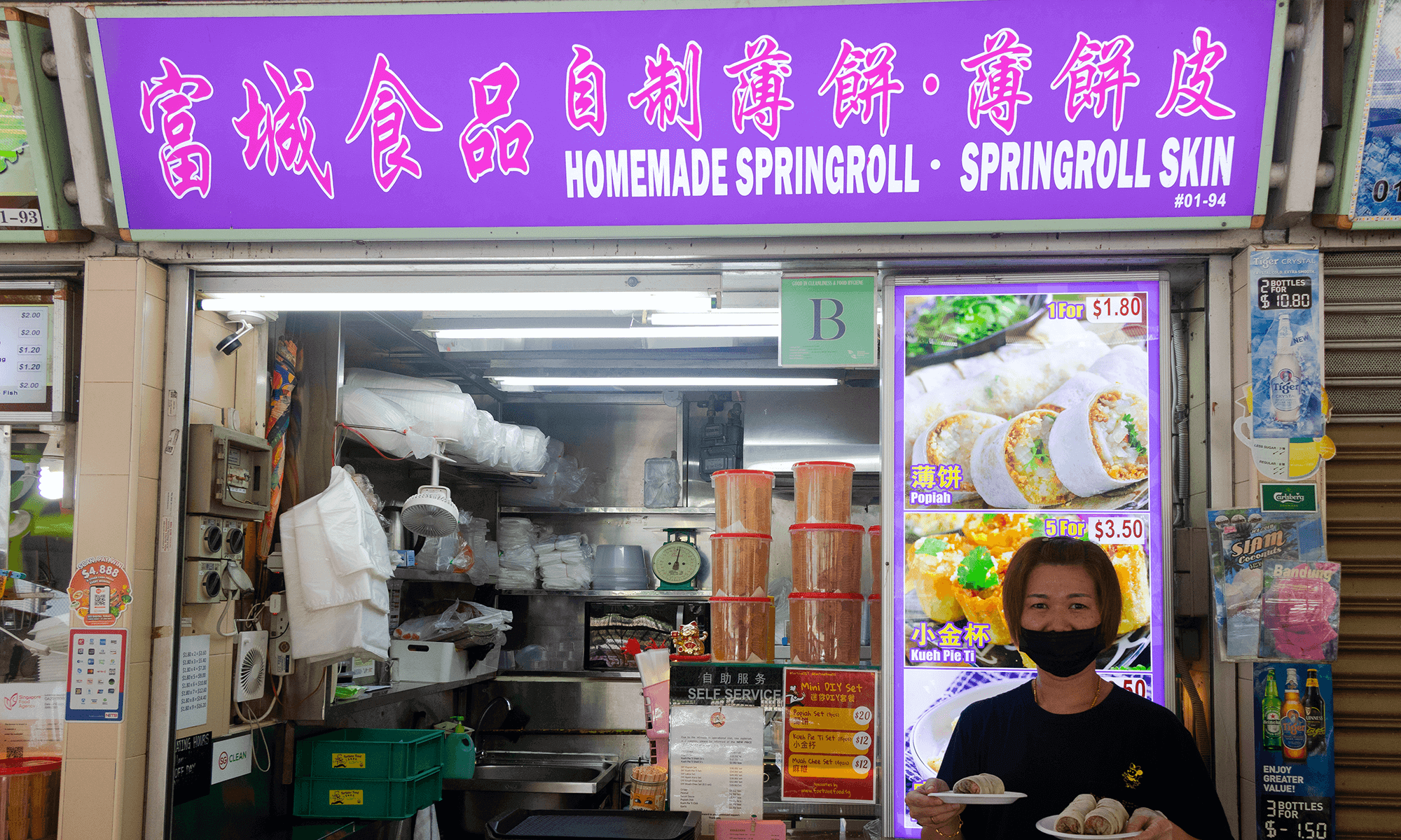 Fortune homemade springroll popiah WhyQ Hawker Delivery