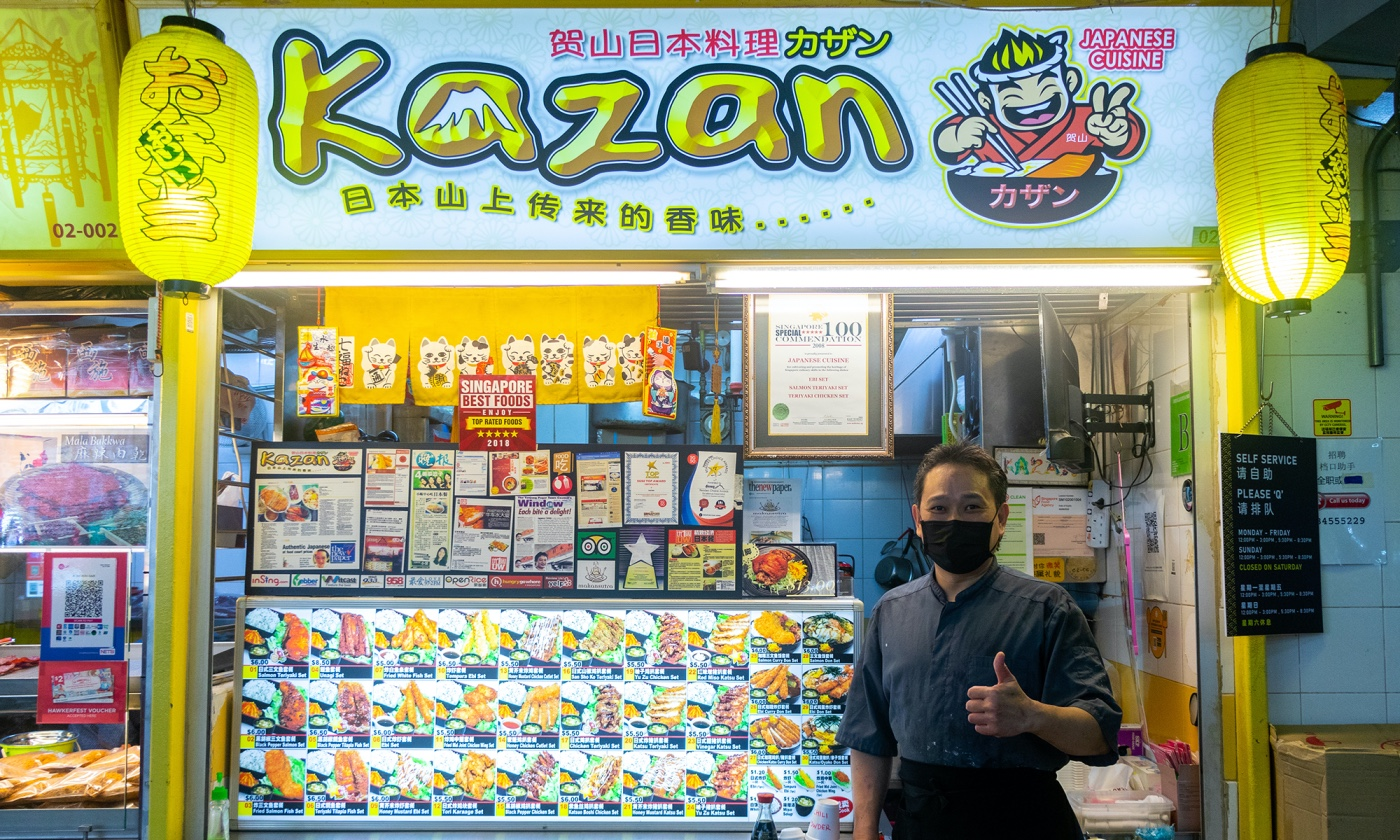 Kazan Japanese Cuisine stall at Chinatown Complex Food Centre Singapore