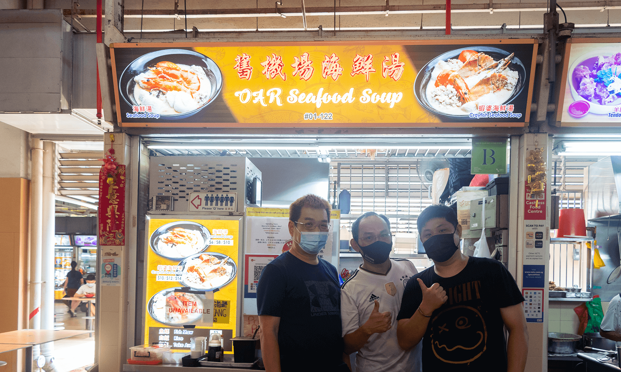 oar seafood soup hawker with delivery on whyq story