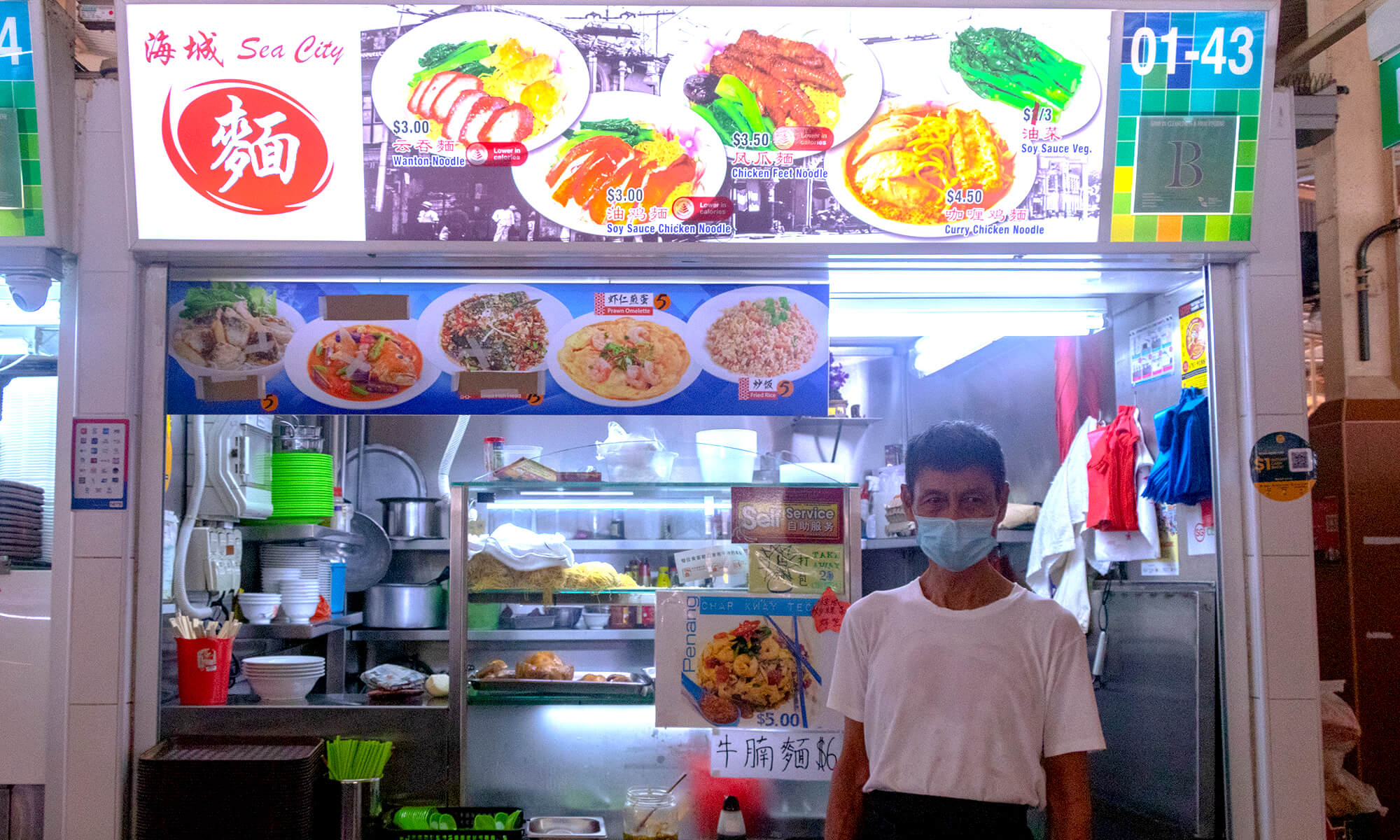 Owner of sea city wanton noodles at ghim moh hawker centre