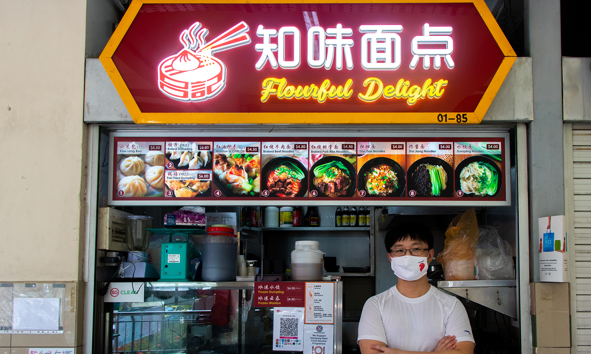 flourful delight on whyq delivery hawker