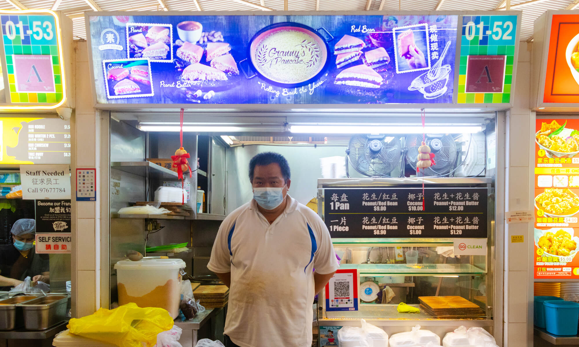 Granny Pancake Hawker Owner at Ghim Moh Food Centre