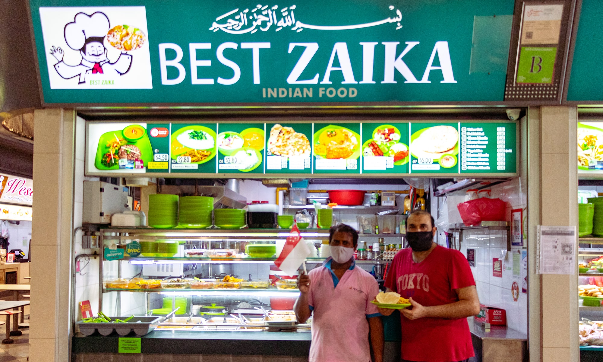 Best Zaika Hawker at Our Tampines Hub, available on WhyQ for delivery.