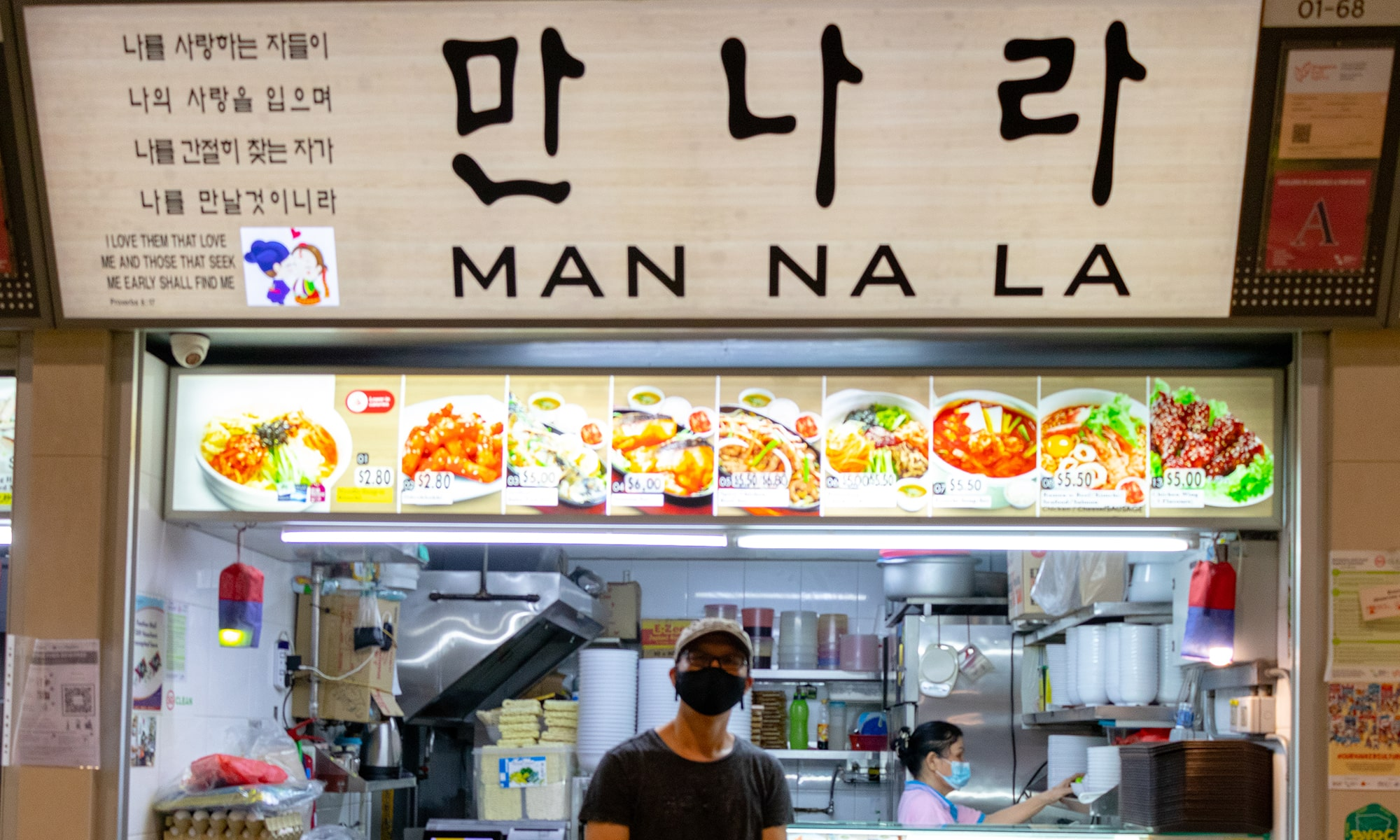 Owner of Man Na La Korean Hawker Stall at Tampines Hub, food delivery on WhyQ.