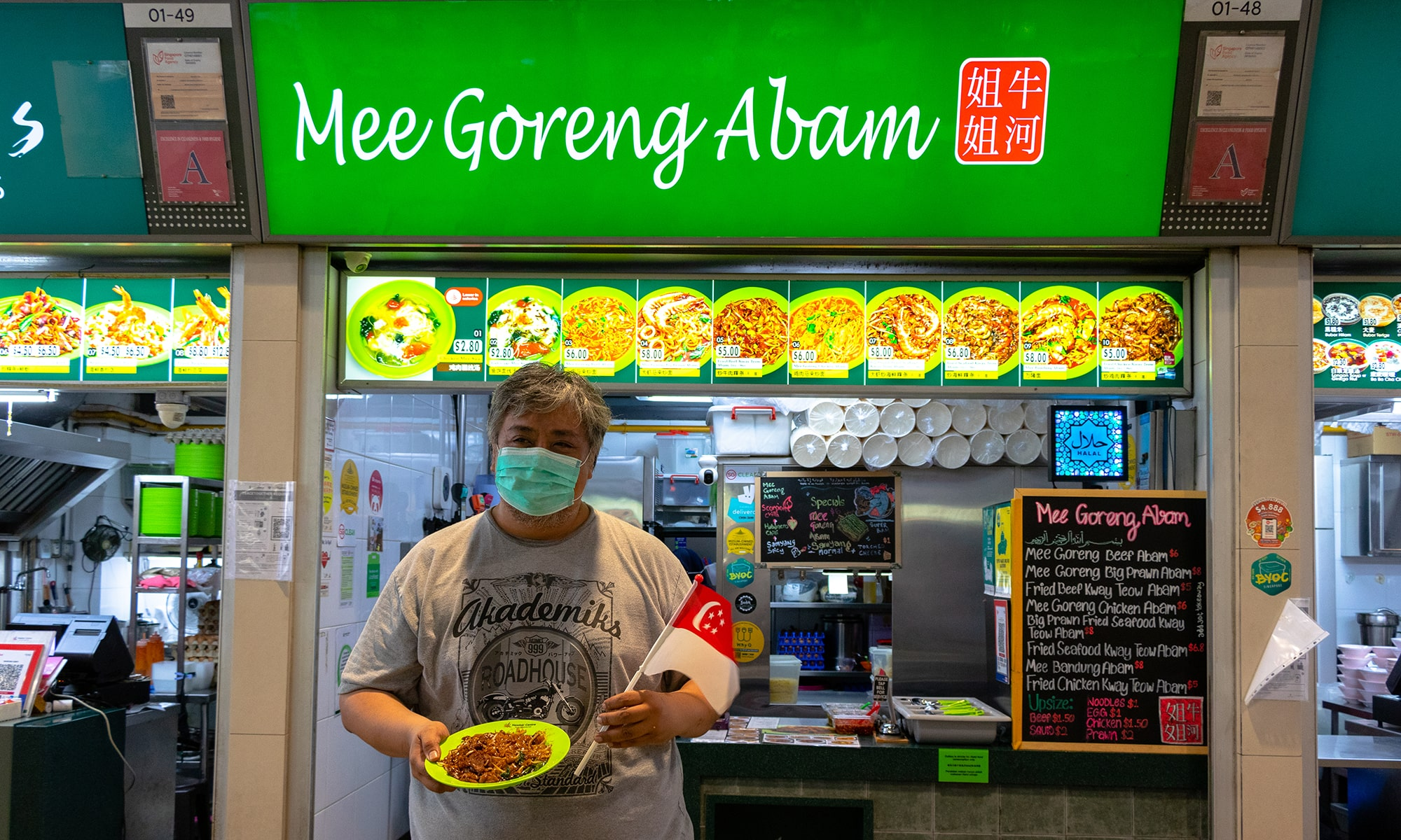 Mee Goreng Abam at Our Tampines Hub Hawker, available on WhyQ for delivery.