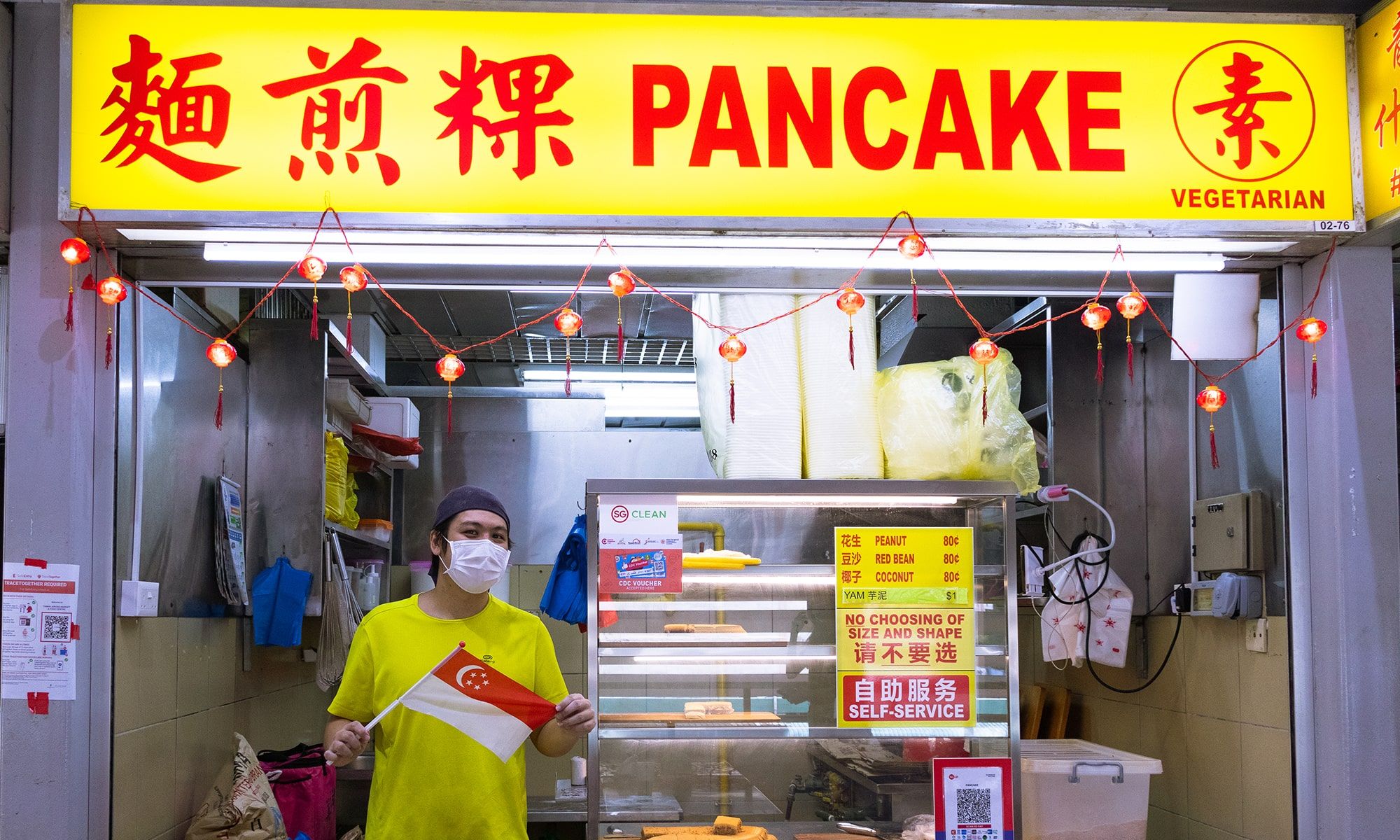 Owner of Pancake at Taman Jurong, available on WhyQ for delivery.