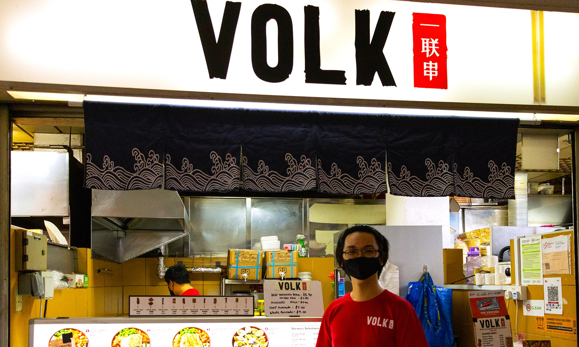 Owner of VOLK, available on WhyQ for delivery.