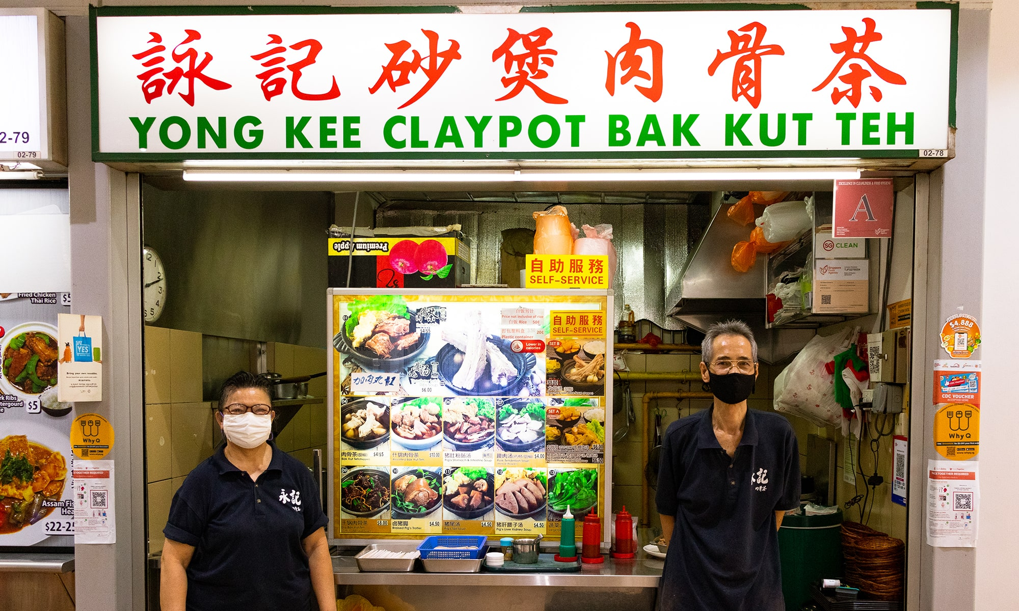 Owner of Yong Kee Bak Kut Teh, available on WhyQ for delivery.