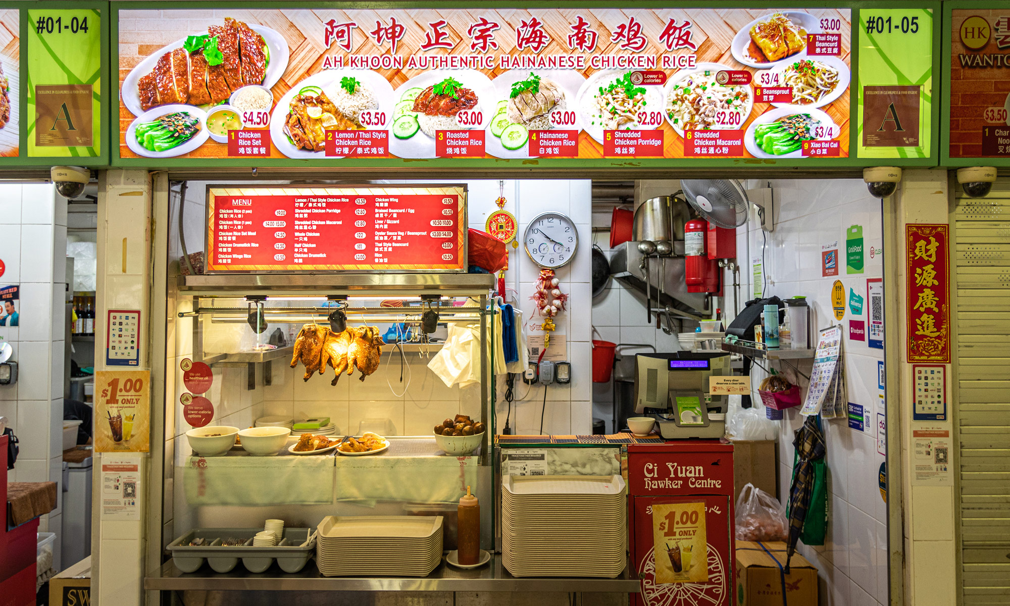 Owner of Ah Koon Authentic Hainanesen Chicken Rice, available on WhyQ for delivery.