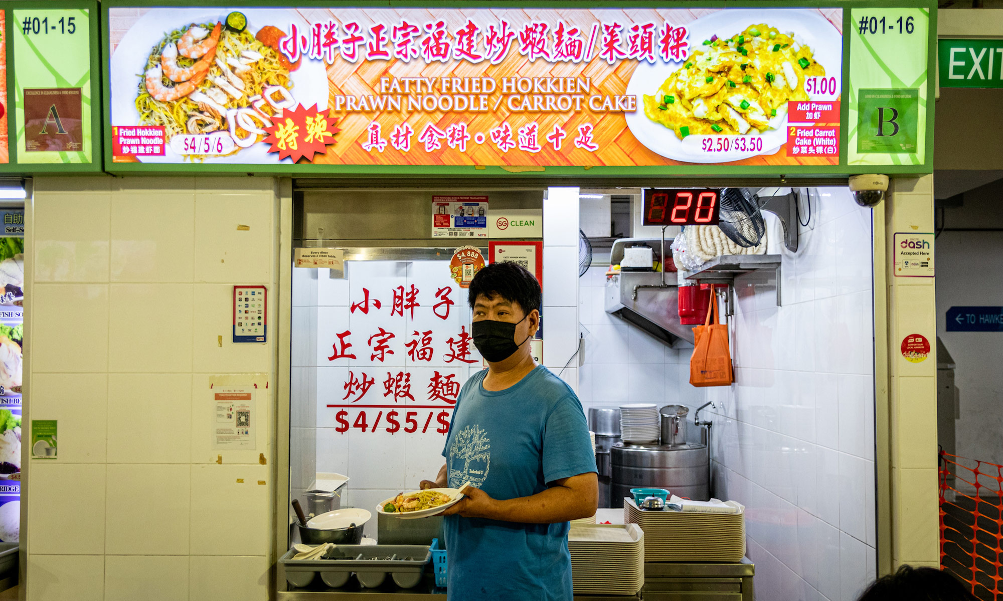 Owner of Fatty Fried Hokkien Prawn Noodle/Carrot Cake, available on WhyQ for delivery.