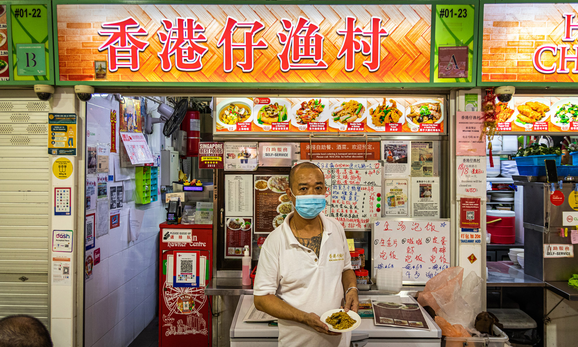 Owner of Hong Kong Chef's Kitchen, available on WhyQ for delivery.