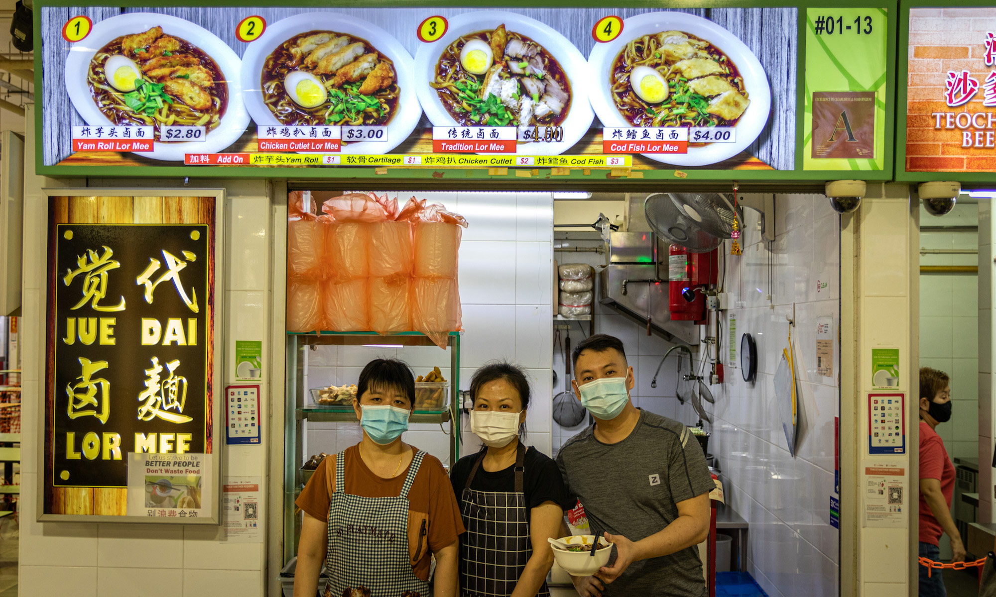 Owner of Jue Dai Lor Mee, available on WhyQ for delivery.