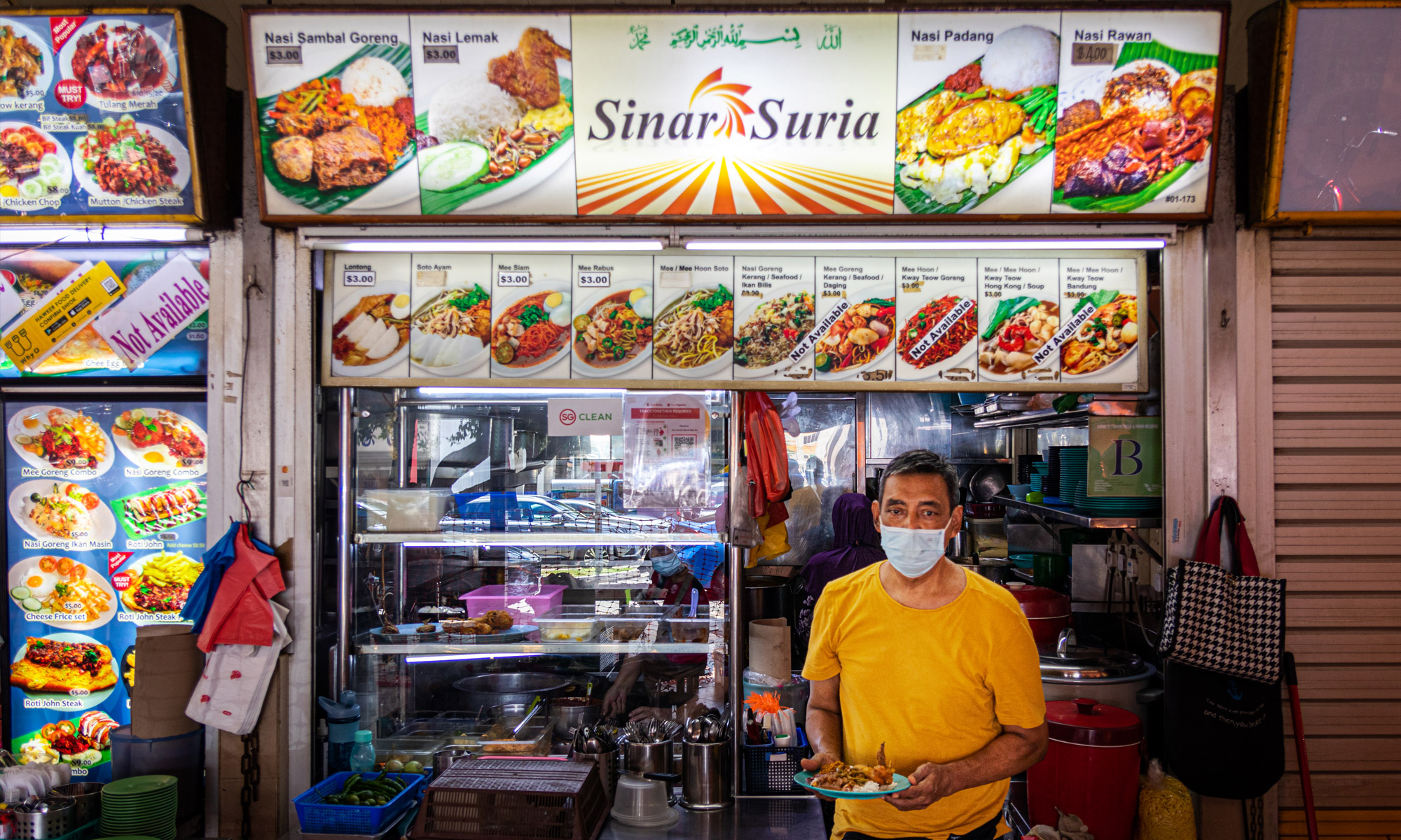 Owner of Sinar Suria, available on WhyQ for delivery.