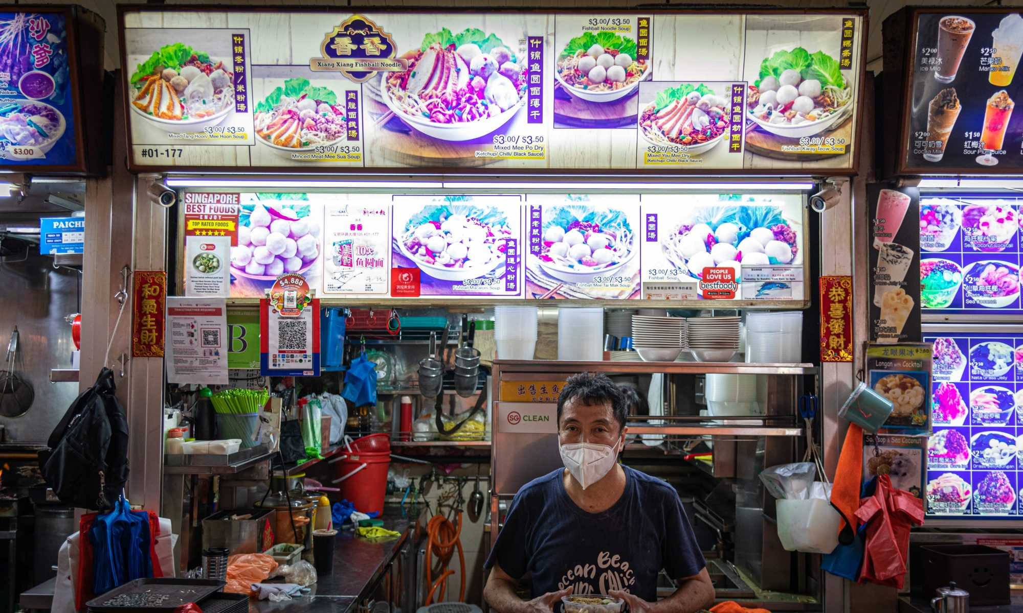 Owner of Xiang Xiang Fishball Noodle, available on WhyQ for delivery.